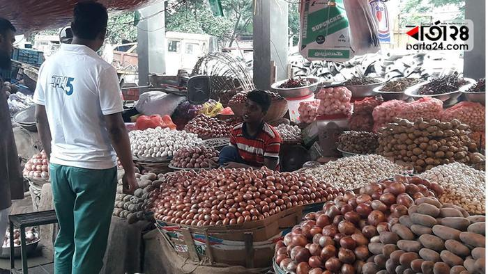 Prices of onion have gone up