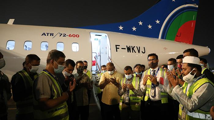 Another ATR 72-800 in the US-Bangladesh fleet Full Details