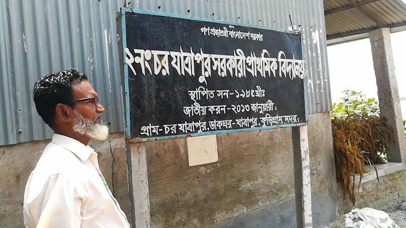 ৩০ বছরে একদিনও ছুটি নেননি শিক্ষক আব্দুল রশিদ