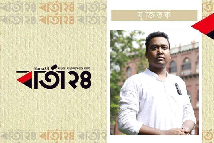 সাধারণ সম্পাদক,বাংলাদেশ ছাত্রলীগ। ছবি: বার্তা২৪