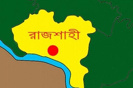 রাজশাহী ম্যাপ, ছবি: সংগৃহীত