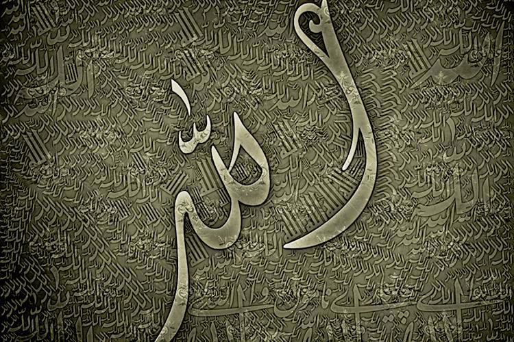 সম্মানীদের প্রতি সম্মান প্রদর্শন ইসলামের শিক্ষা, ছবি: সংগৃহীত