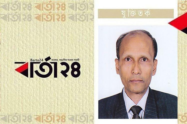 মাছুম বিল্লাহ, ছবি: বার্তা২৪.কম