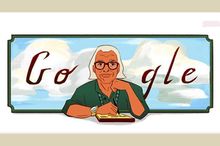 গুগল ডুডলে কবি শামসুর রাহমান, ছবি: সংগৃহীত