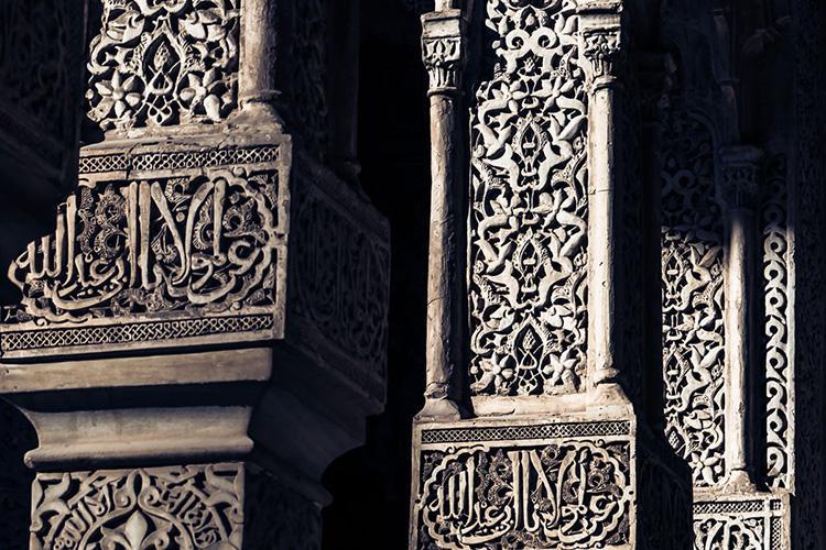 আত্মসমালোচনা মানুষকে পাপ থেকে বাঁচিয়ে রাখে, ছবি: বার্তা২৪.কম