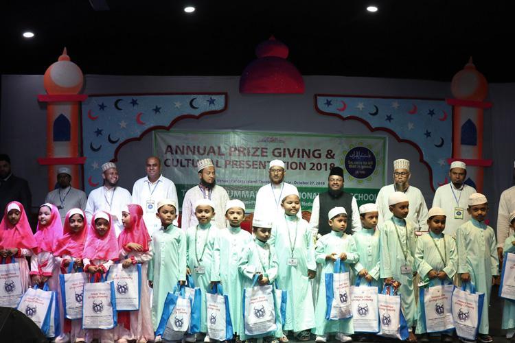 তানজিমুল উম্মাহ তাহফিজ স্কুলের বার্ষিক পুরস্কার বিতরণ
