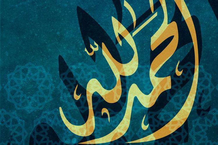 পরামর্শভিত্তিক পথ চলাকে ইসলাম গুরুত্ব দেয়, ছবি: সংগৃহীত