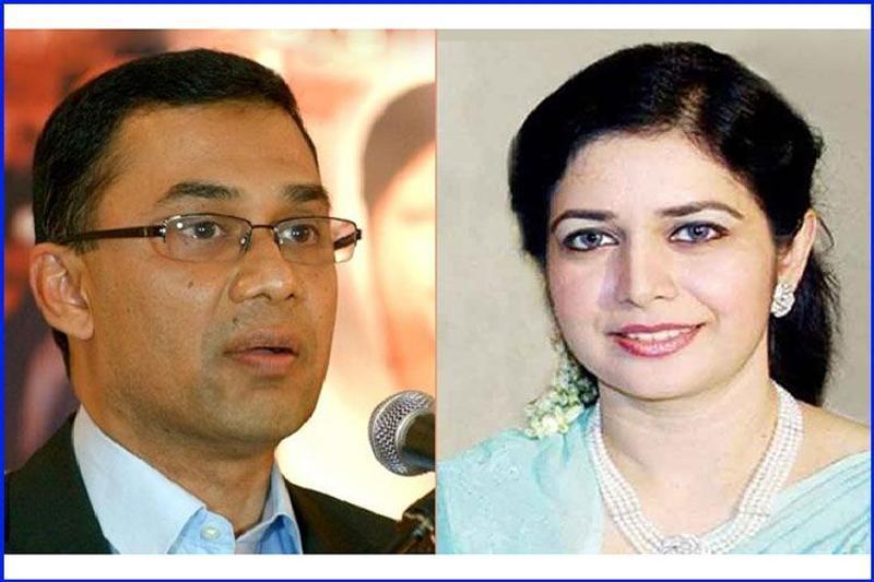 Court orders freezing of Tareq & Jobaida bank accounts