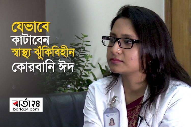 শায়লা সাবরিন, ছবি: বার্তাটোয়েন্টিফোর.কম