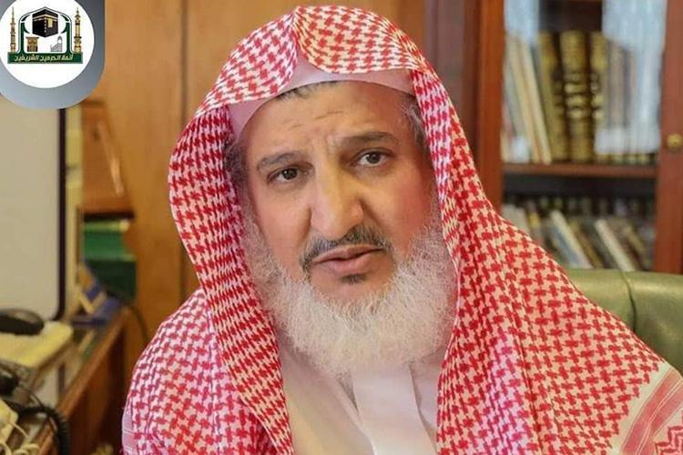 ড. মুহাম্মদ বিন হাসান আল-শাইখ