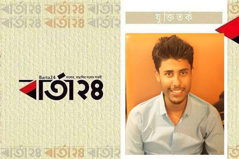 আজহার মাহমুদ/ ছবি: বার্তাটোয়েন্টিফোর.কম