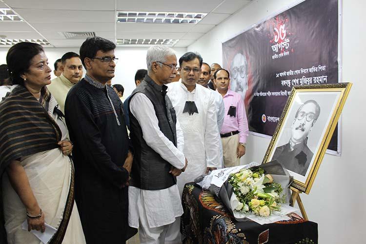 জাতির জনকের প্রতিকৃতিতে শ্রদ্ধাঞ্জলি অর্পণ, বাংলাদেশ হাইকমিশন সিঙ্গাপুর