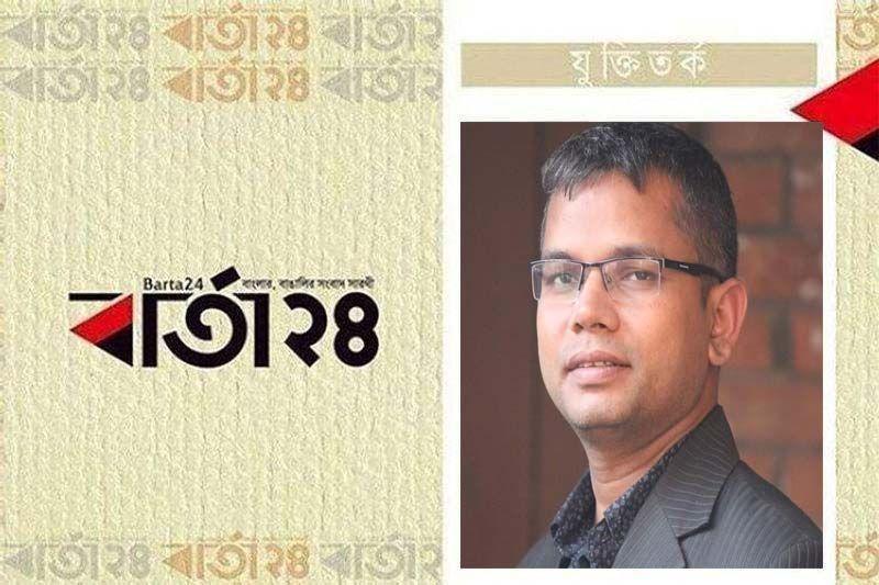 শেখ আদনান ফাহাদ/ ছবি: বার্তাটোয়েন্টিফোর.কম