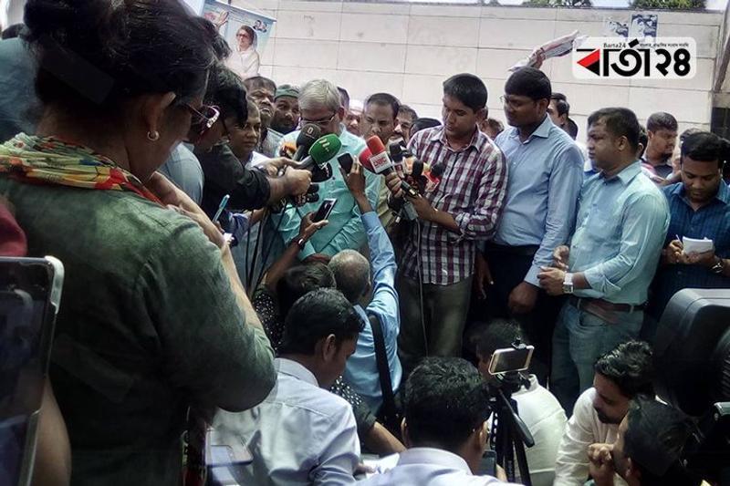 AL leaders behind Bangabandhu Killing: Fakhrul