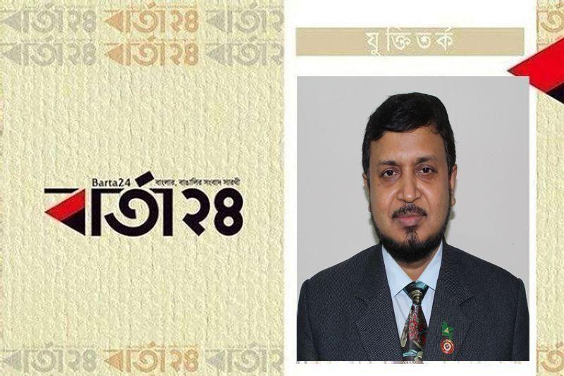 প্রফেসর ড. মো: ফখরুল ইসলাম, ছবি: বার্তাটোয়েন্টিফোর.কম