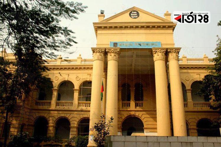 জগন্নাথ বিশ্ববিদ্যালয়, ছবি: বার্তাটোয়েন্টিফোর.কম