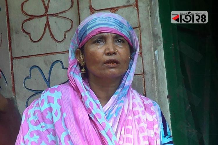 ধাত্রী আলেয়া বেগম
