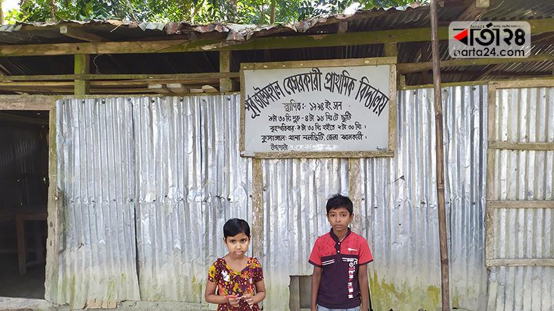 ভাউমহল প্রাথমিক বিদ্যালয়/ ছবি: বার্তা২৪.কম