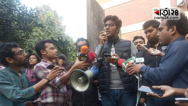 Buet students announce end of all movement
