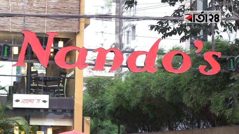 Nando's, Photo: Barta24