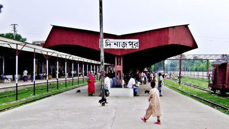 দিনাজপুর রেলস্টেশন