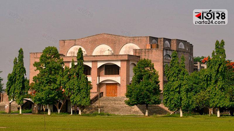 ইসলামী বিশ্ববিদ্যালয়, ছবি: বার্তা২৪.কম