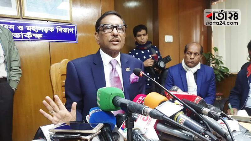Awami League General Secretary Obaidul Quader