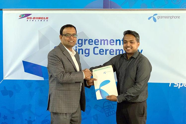 GP STAR customers will get special discount from US-Bangla