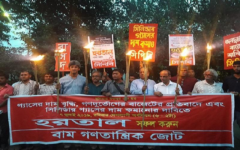 Gonotantrik Bam Morcha (Left Democratic Alliance) brought out a procession for campaigning ahead of nationwide general strike