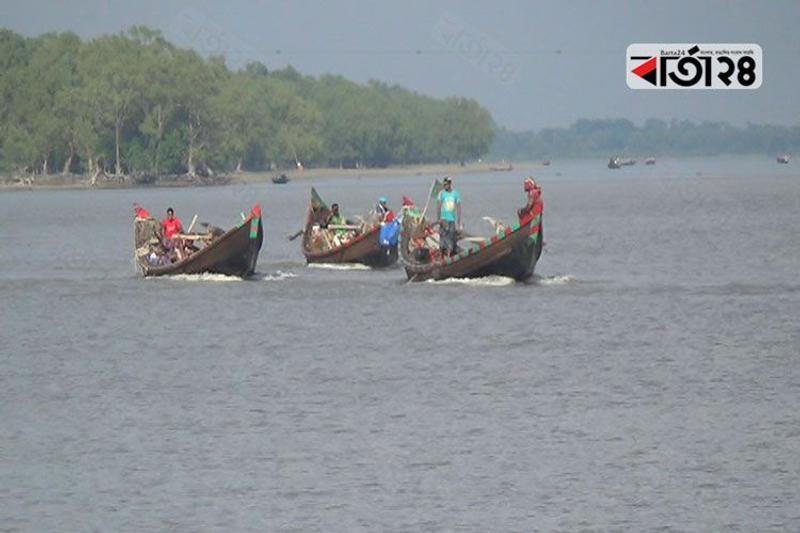 Indian trawlers' illegal intrusion at Bangladesh territory