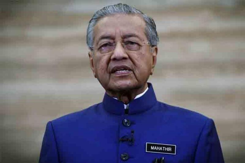 Mahathir Mohammad, Photo: collected