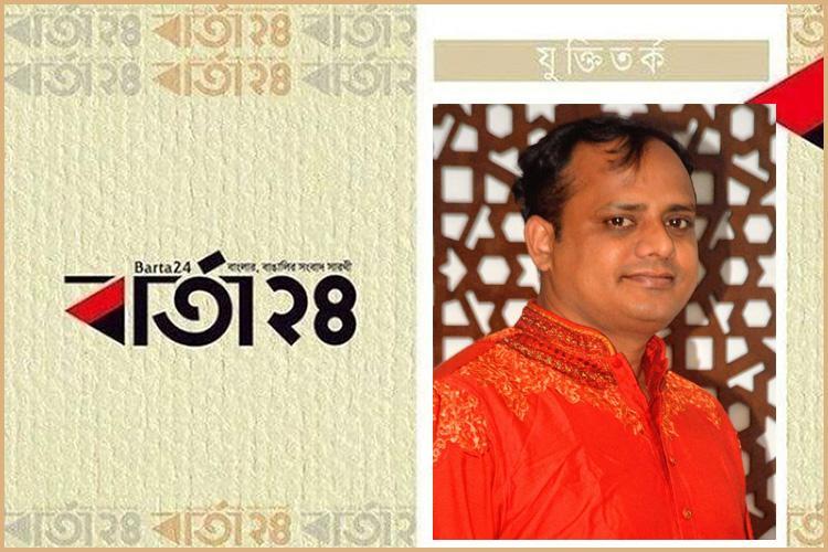 শাহজাহান মোল্লা, ছবি: বার্তাটোয়েন্টিফোর