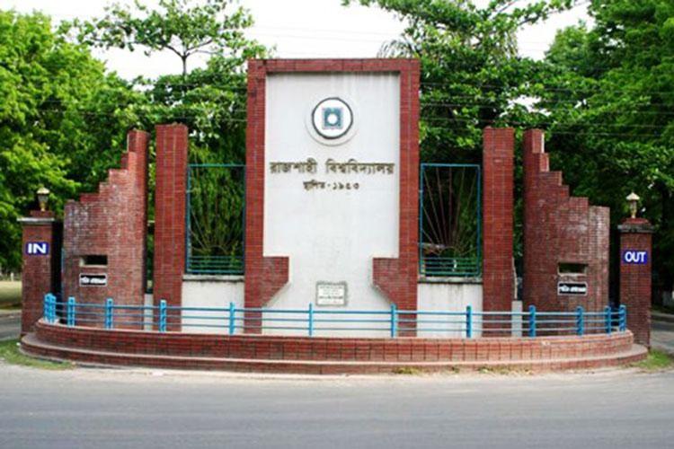রাজশাহী বিশ্ববিদ্যালয়ে (রাবি), ছবি: সংগৃহীত