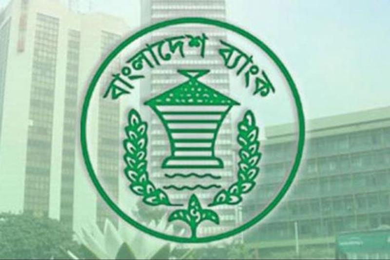 BB announces monetary policy for fiscal year 2019-20