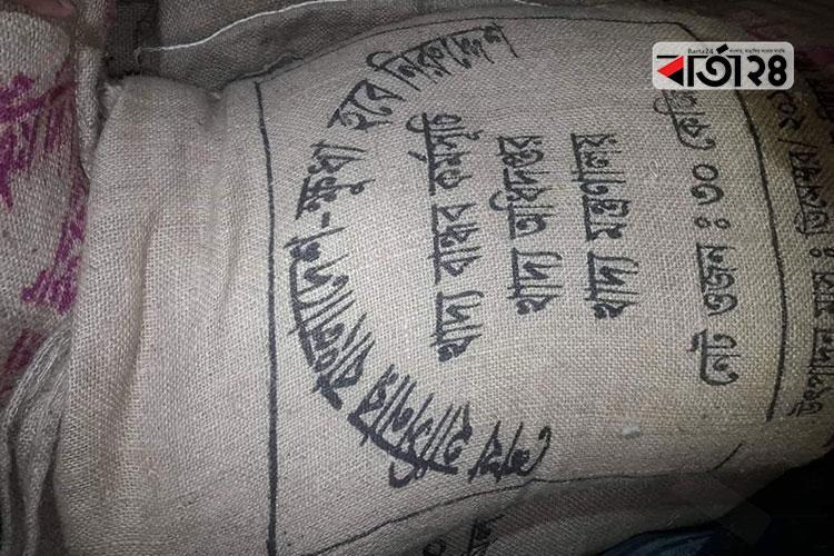 এবার প্রত্যেক ভিজিএফ কার্ডধারীকে ১৫ কেজি করে চাল দেওয়া হবে/ ছবি: বার্তা২৪.কম