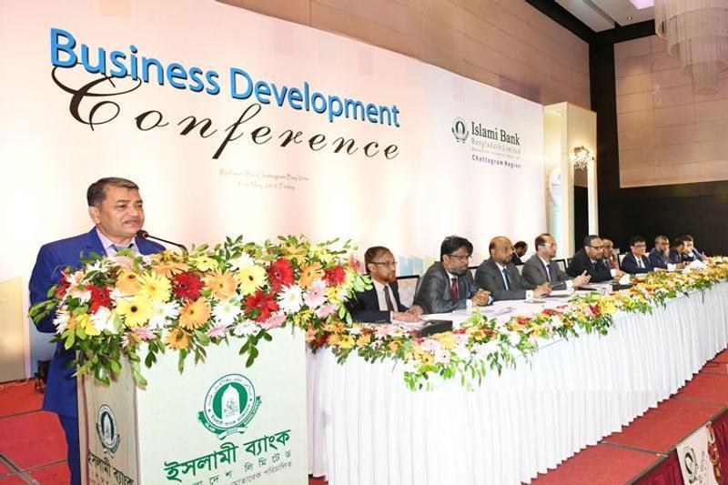 IBBL Chattogram region organizes Business Development Conference