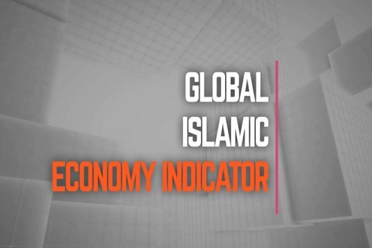 ইসলামি অর্থনীতিতে চৌদ্দতম বাংলাদেশ, ছবি: সংগৃহীত