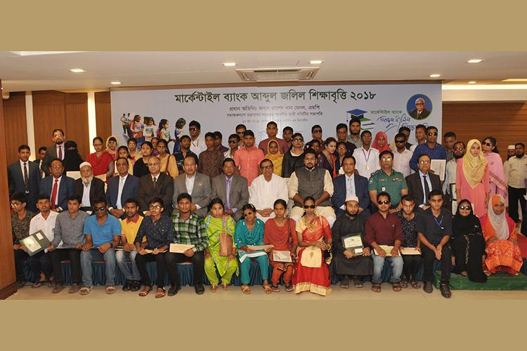 Mercantile Bank Abdul Jalil Education Scholarship Awarded