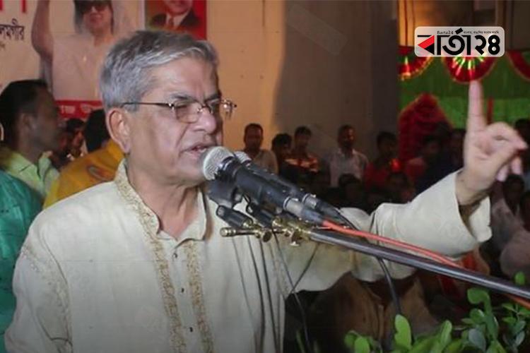 পীরগঞ্জে বিএনপির কর্মীসভায় মির্জা ফখরুল