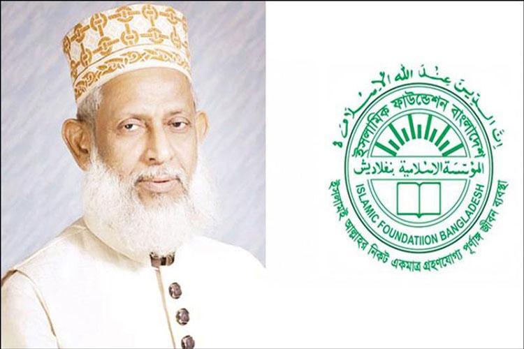 ইসলামিক ফাউন্ডেশনের ডিজি সামীম মোহাম্মদ আফজাল, ছবি: সংগৃহীত