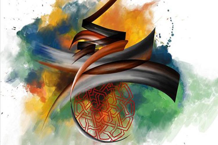 ইসলাম মনে করে, ভোগবিলাস ও রিপুর চাহিদাপূরণ ক্ষণস্থায়ী বিষয়, ছবি: সংগৃহীত