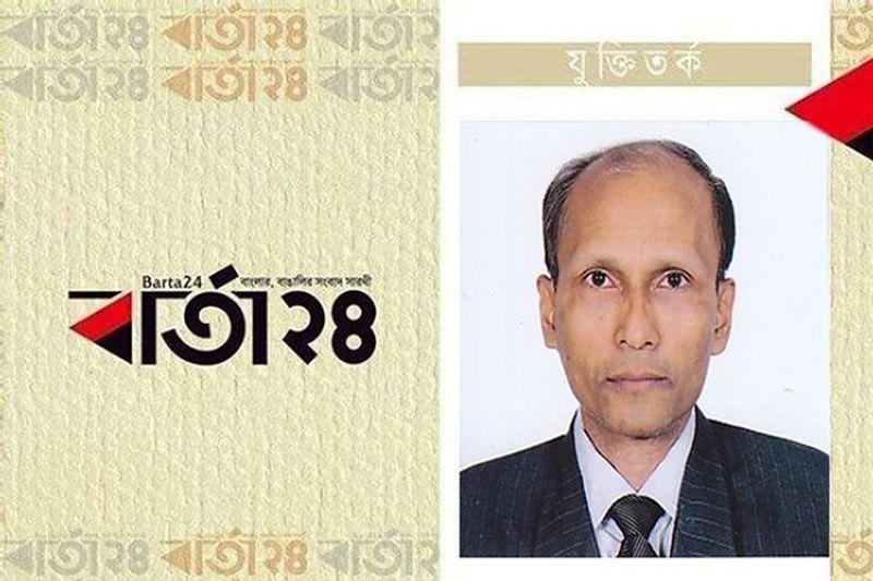 মাছুম বিল্লাহ, ছবি: বার্তা২৪