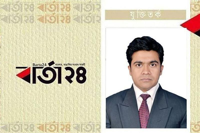 মোহাম্মাদ আনিসুর রহমান, ছবি: বার্তা২৪