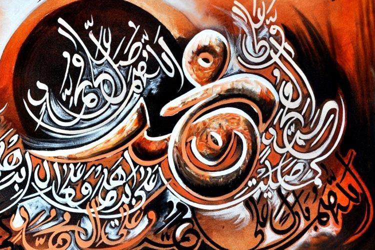 আল্লাহতায়ালা মানুষকে স্বাধীন করে সৃষ্টি করেছেন, ছবি: সংগৃহীত