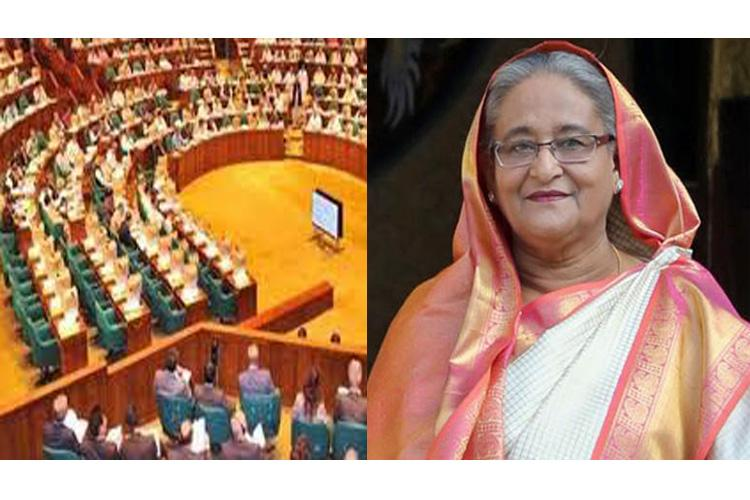 Sheikh Hasina consoles the capital market investors