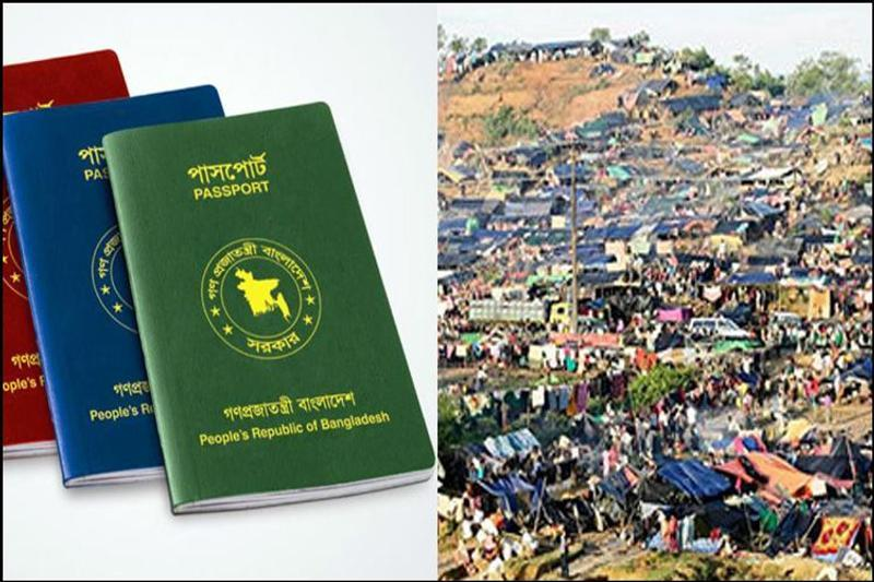 DB detained 23 Rohingyas including Bangladeshi passports/Photo: Collected