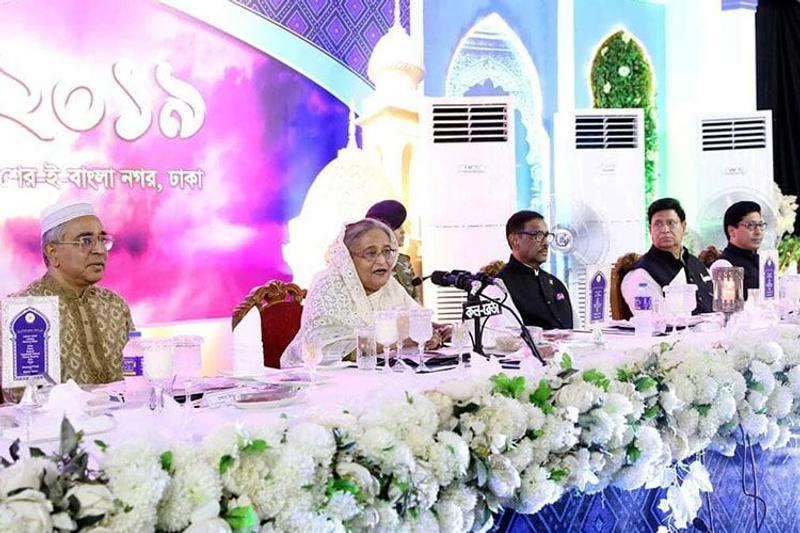 Prime Minister gave Eid greetings to the countrymen