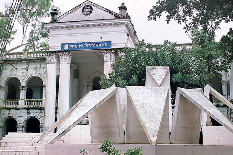 জগন্নাথ বিশ্ববিদ্যালয় / ছবি: সংগৃহীত