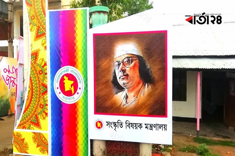 Dipu Moni inaugurates birth anniversary of Nazrul at Trishal