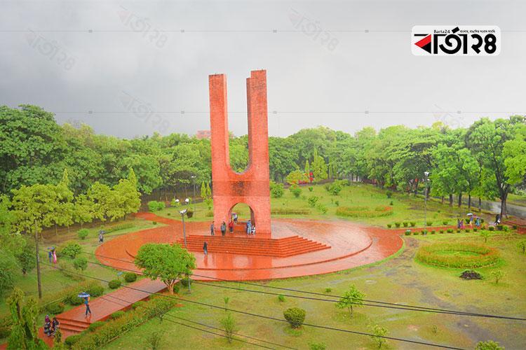 জাহাঙ্গীরনগর বিশ্ববিদ্যালয়, ছবি: বার্তা২৪